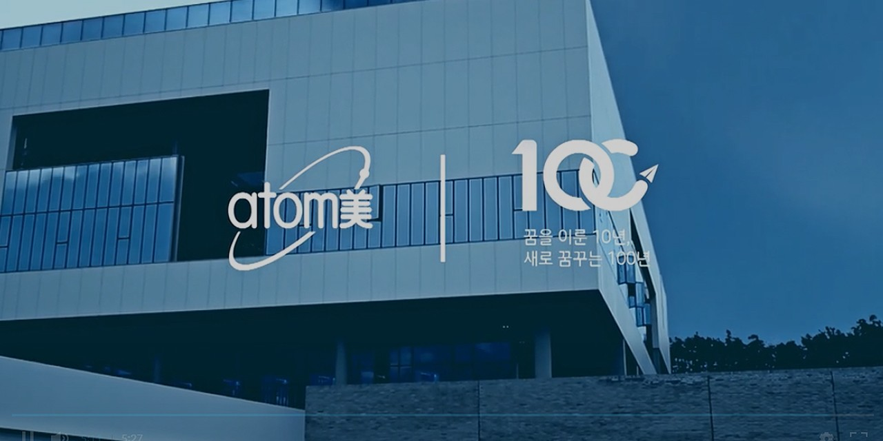 Atomy España